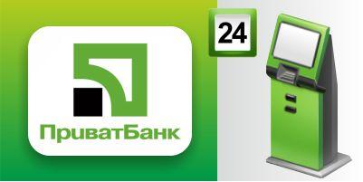 оплата стройматериалов банковской картой